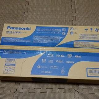 Panasonic - パナソニック DMR-2CW50  BDレコーダー W録画 HDD 500GB