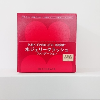 INTEGRATE - インテグレート 水 ジェリークラッシュ 明るめの自然な肌色① 18g