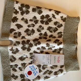 トリンプ(Triumph)の【新品・未使用】毛糸のパンツ(アンダーシャツ/防寒インナー)