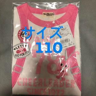 ミキハウス(mikihouse)の新品 ミキハウス 110 ホットビスケッツ だまし絵Tシャツ(Tシャツ/カットソー)