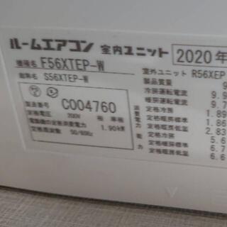 DAIKIN - ダイキン ルームエアコン 20畳用 ほぼ未使用