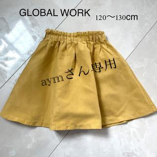 グローバルワーク(GLOBAL WORK)のグローバルワーク スカート120〜130cm(スカート)