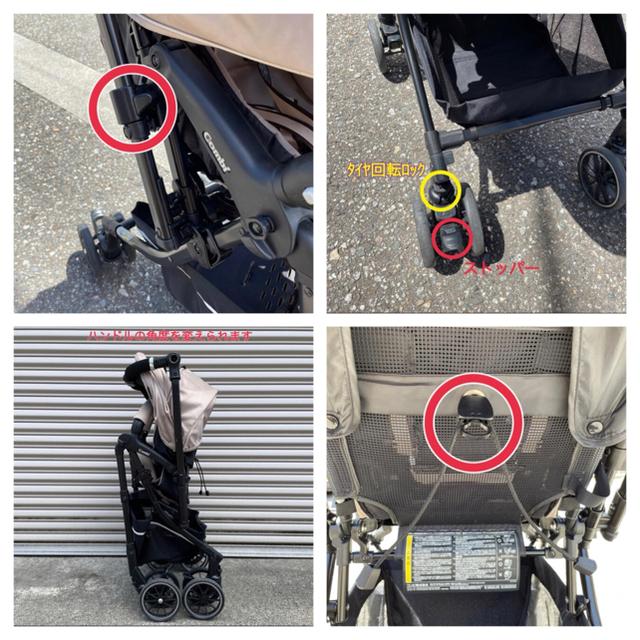 combi(コンビ)のベビーカー メチャカル ハンディ オート4キャス アンティークベージュ キッズ/ベビー/マタニティの外出/移動用品(ベビーカー/バギー)の商品写真