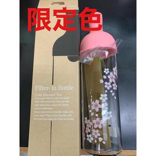 ハリオ(HARIO)のフィルターインボトル750ml 桜柄(容器)