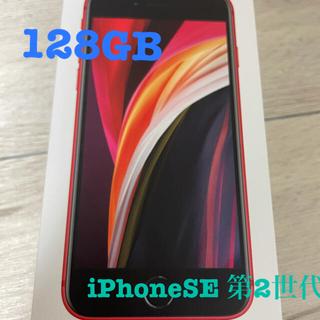 iPhone - 美品 iPhone SE 第2世代 SIMフリー 128GB
