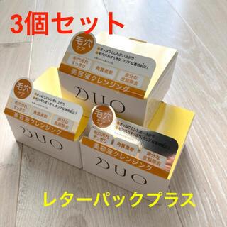 【新品】 DUO デュオザクレンジングバーム クリア 黄色 90g 3個セット