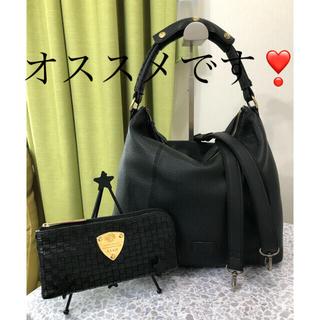 ATAO - ATAO  ブラックメッシュ財布&イビザのブラックバック☆美品☆
