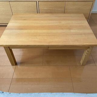 ムジルシリョウヒン(MUJI (無印良品))の無印良品 ローテーブル タモ材 引出し付き テーブル(ローテーブル)