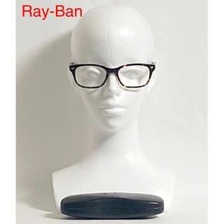 レイバン(Ray-Ban)の【人気】Ray-Ban レイバン 伊達メガネ ベッコウ柄 RB5109(サングラス/メガネ)