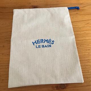 Hermes - エルメス LE BAIN 巾着ポーチ非売品 ブルー