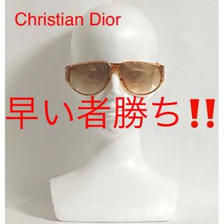クリスチャンディオール(Christian Dior)の【高級】Christian Dior クリスチャンディオール サングラス(サングラス/メガネ)