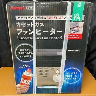 イワタニ(Iwatani)の未使用 iwatani カセットガス ファンヒーター CB-FH-1(ファンヒーター)