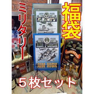 【福袋】アメリカンブリキ看板5枚セット ミリタリー 14700円相当(パネル)