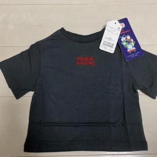 チャオパニックティピー(CIAOPANIC TYPY)の新品 チャオパニックティピー トーマス キッズ Tシャツ(Tシャツ/カットソー)