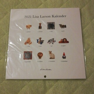 Lisa Larson - リサラーソン 壁掛けカレンダー