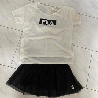 FILA - FILA160cm水着 セパレート