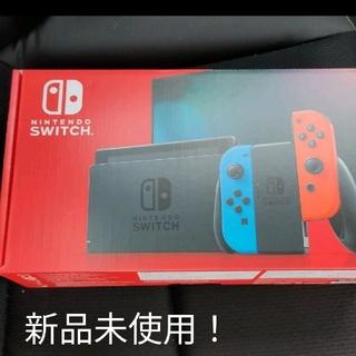 任天堂 - Nintendo Switc 任天堂スイッチ本体 6台 新品未開封