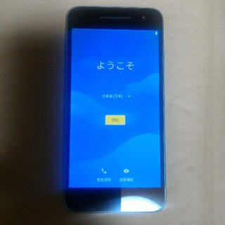 SHARP - Yモバイル androidone S1