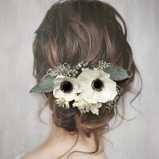 ドライフラワー ヘッドパーツ 髪飾り ヘアアクセサリー 結婚式 和装 アネモネ(ヘッドドレス/ドレス)