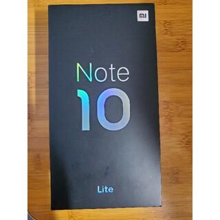 ANDROID - Xiaomi Mi Note 10 Lite Glacier White