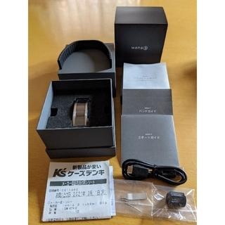 ソニー(SONY)のwena 3 rubber WNW-A21A/B(腕時計(デジタル))