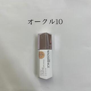 MAQuillAGE - マキアージュ リキッドファンデーション オークル10