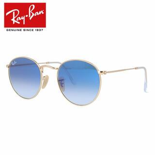 Ray-Ban - レイバン サングラス クリスタルグラディエントブルー