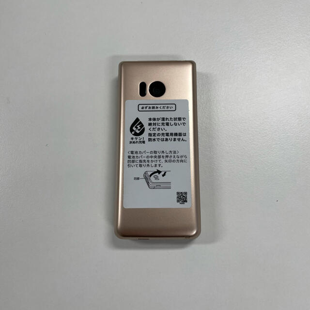 SHARP(シャープ)の807sh かんたん携帯10 SIMロック解除済 美品 スマホ/家電/カメラのスマートフォン/携帯電話(携帯電話本体)の商品写真