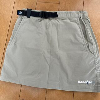 モンベル(mont bell)のモンベル⭐️スカート 130(スカート)