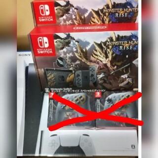 PlayStation - PS5 通常 Switch 本体 モンハンスペシャルエディション2台 セット