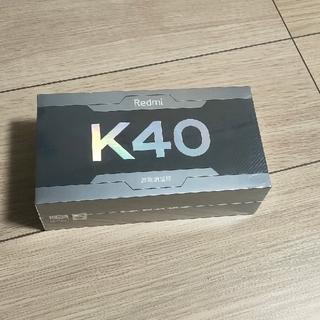 ANDROID - 新品未開封 Redmi K40 Gaming Edition 12/256