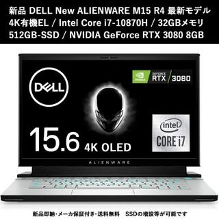 デル(DELL)の新品 DELL ALIENWARE M15 R4 最新 4K有機 RTX3080(ノートPC)