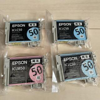 エプソン(EPSON)のエプソン インクジェットインク(OA機器)