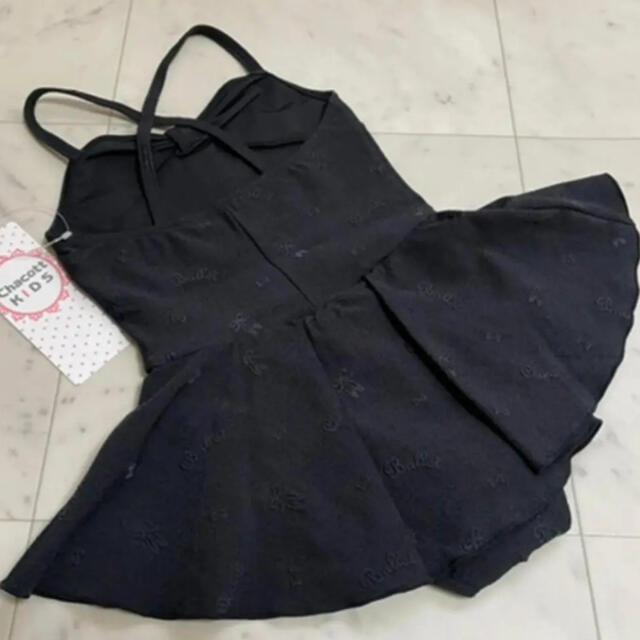 CHACOTT(チャコット)の新品 チャコット chacott スカート付レオタード 110 ブラック キッズ/ベビー/マタニティのキッズ服女の子用(90cm~)(その他)の商品写真