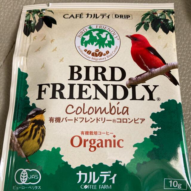 KALDI(カルディ)のカルディ有機バードフレンドリーコロンビアコーヒー エコバッグ(鳥柄) レディースのバッグ(エコバッグ)の商品写真