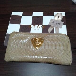 アタオ(ATAO)のアタオパイソン財布(財布)