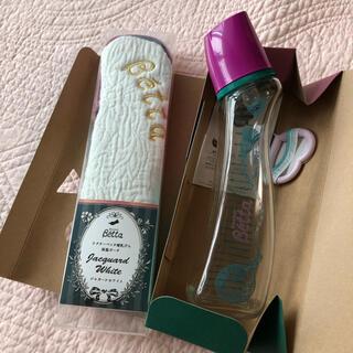 ベッタ(VETTA)のベッタ Betta 哺乳瓶&ポーチ二点セット(哺乳ビン)
