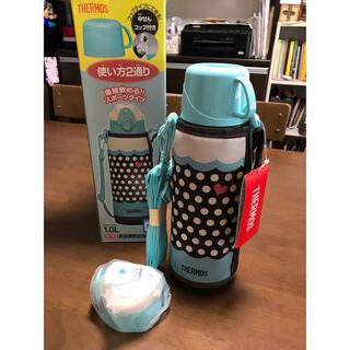 サーモス(THERMOS)の1点限り THERMOS サーモス 水筒 1L 水色 新品 (水筒)