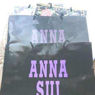 アナスイ(ANNA SUI)のアナスイ ショップ袋 大 4枚【最終価格】(ショップ袋)