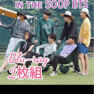 防弾少年団(BTS) - In the SOOP BTS ver. Blu-ray Behindあり