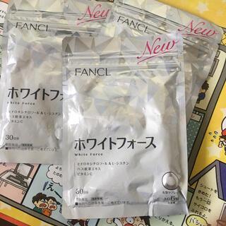 FANCL - ファンケル ホワイトフォース 30日分3袋