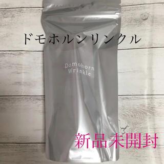 ドモホルンリンクル - 【新品未開封】リニューアル後 ドモホルンリンクル 泡の集中パック 80g