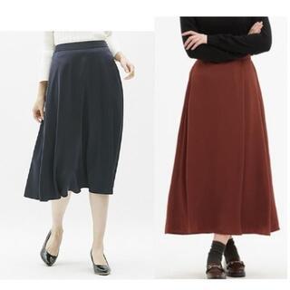 ジーユー(GU)の最終価格♪【GU】XSサイズ サテン スカート 2着セット(その他)