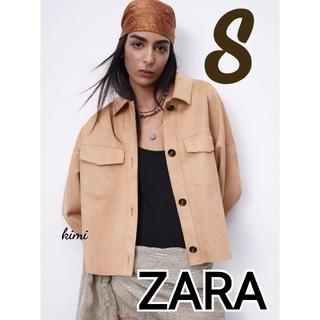 ザラ(ZARA)のZARA (S ベージュ) シャツジャケット クロップド フェイクスエード(その他)