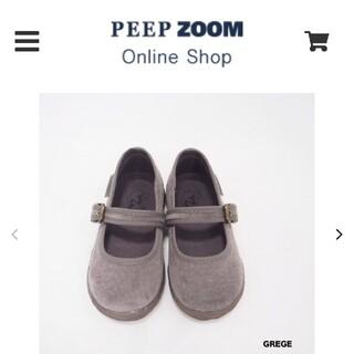 Zoom - 【 PEEP ZOOM 】Corduroy Strap grege 16cm