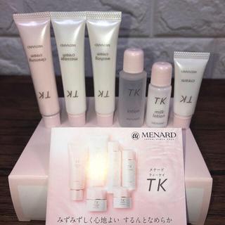MENARD - メナード MENARD   TK6点サンプルセット