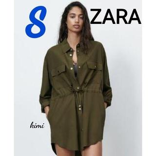 ザラ(ZARA)のZARA (S カーキ) フルイドシャツジャケット(その他)
