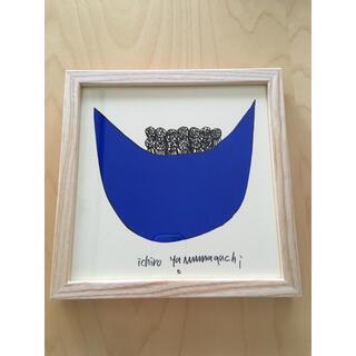 イデー(IDEE)のIDEE 山口一郎 Hana-face Blue(絵画/タペストリー)