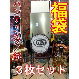 【福袋】アメリカンブリキ看板3枚セット ハンティング/銃 8400円相当(パネル)