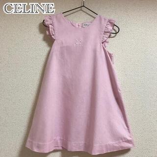 セリーヌ(celine)のセリーヌ 100 ワンピース ピンク 女の子 無地(ワンピース)